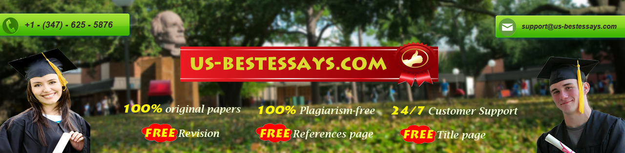 US-BestEssays banner